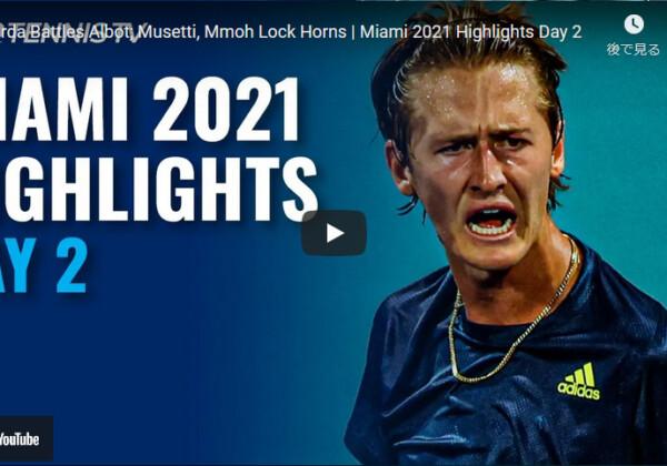 マイアミ・オープン2021 1回戦